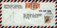 Kodokan Judo Institute envelope