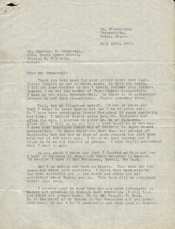 Mas Oyama letter dated July 10, 1961 page 1