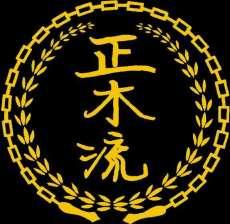 Original Masaki Ryu Logo