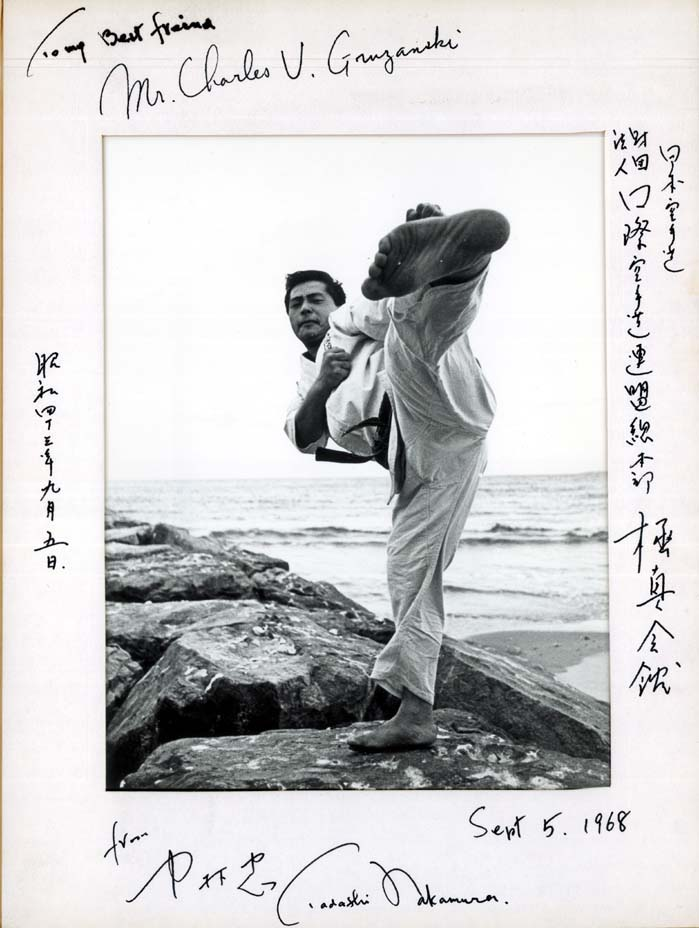 Kaicho Nakamura signed photo dated September 5, 1968