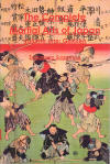 The Complete Martial Arts of Japan Volume One Cover