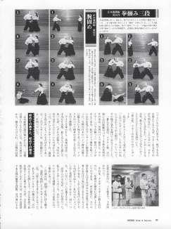 Hiden April 2004 page 86