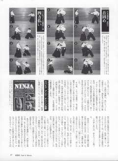 Hiden April 2004 page 87