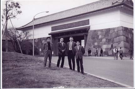My father(third from left), Kaicho Nakamura and several unknown individuals standing at the newly completed Budokan Building