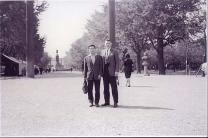 My father(on right side) and Kaicho Nakamura at  the Mei Gi Shrine Park 1964